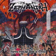 Stories From The Book Of Metal mp3 Album by Zephaniah