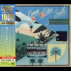 Love Is the Answer (Japanese Edition) mp3 Album by Lonnie Liston Smith