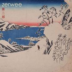 Zerwee, Pt. 2 mp3 Album by Billy Cobb