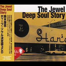 The Jewel Deep Soul Story mp3 Compilation by Various Artists