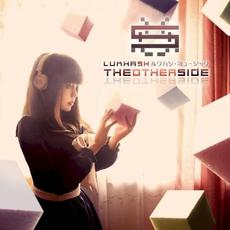 The Other Side mp3 Album by LukHash