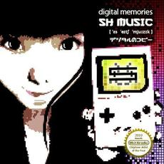 Digital Memories mp3 Album by LukHash