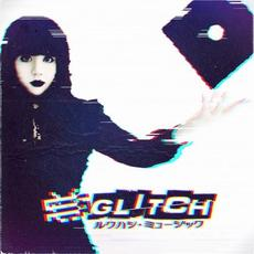 Glitch mp3 Album by LukHash