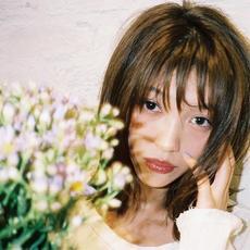 Shion / Abakeane (紫苑 / アバケアネ) mp3 Single by Indigo La End