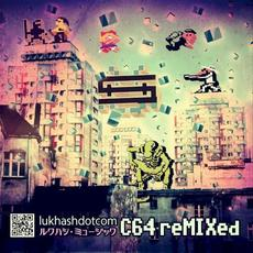 C64 reMIXed mp3 Compilation by Various Artists
