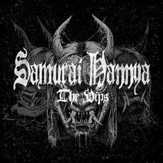 Samurai Hannya: The VIPs mp3 Compilation by Various Artists