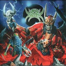 Atlantis Ascendant mp3 Album by Bal-Sagoth