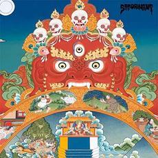 Slow Psychedelic Speedrock mp3 Album by Satorinaut