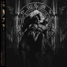 Serpentine Pathway mp3 Album by Karmic Demise