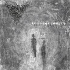 Transgression mp3 Album by Endark the Brightness