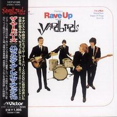 Having a Rave Up (Japanese Edition) mp3 Album by The Yardbirds