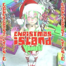 Christmas Island mp3 Single by Yameii Online