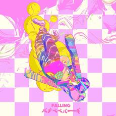 Falling mp3 Single by Yameii Online