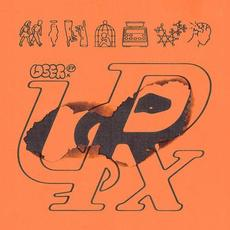 USERx mp3 Album by USERx