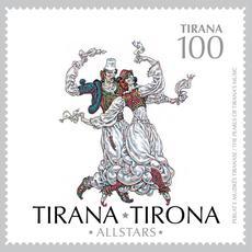 Tirana 100 mp3 Album by Tirana-Tirona Allstars