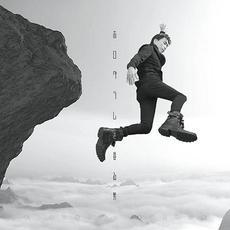 ホログラムを登る男 mp3 Album by Susumu Hirasawa (平沢進)