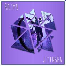 Jitensha mp3 Single by Raimu