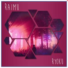 Ryoku mp3 Single by Raimu