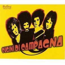 Cugini Di Campagna mp3 Artist Compilation by I Cugini di campagna