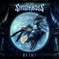 0K4M1 mp3 Album by SynlakrosS