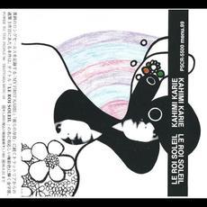Le roi soleil mp3 Album by Kahimi Karie (カヒミ・カリィ)