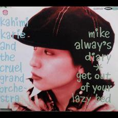 Mike Alway's Diary mp3 Single by Kahimi Karie & The Cruel Grand Orchestra