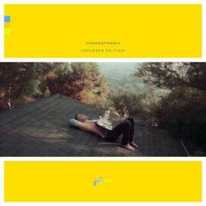 Changephobia (Expanded Edition) mp3 Album by Rostam