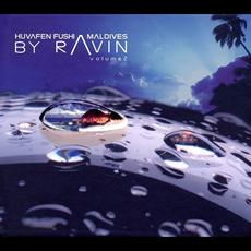 Huvafen Fushi: Maldives, Volume 2 mp3 Compilation by Various Artists