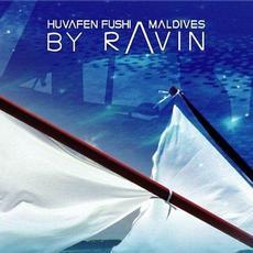 Huvafen Fushi: Maldives mp3 Compilation by Various Artists