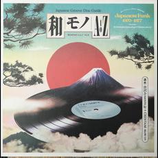 和モノ A to Z (WAMONO A to Z), Volume II: Japanese Jazz Funk & Rare Groove 1970-1977 mp3 Compilation by Various Artists