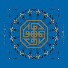 Parables mp3 Album by John Zorn