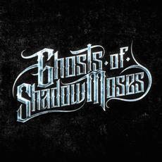 Pollux mp3 Album by Ghosts Of Shadow Moses