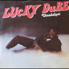 Umadakeni mp3 Album by Lucky Dube