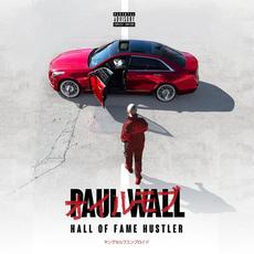 Hall of Fame Hustler mp3 Album by Paul Wall