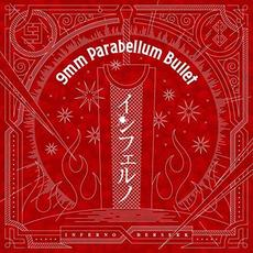 Inferno (インフェルノ) mp3 Album by 9mm Parabellum Bullet