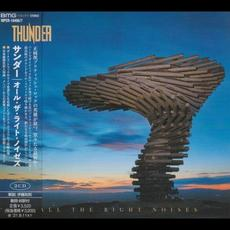 All The Right Noises (Deluxe Edition) mp3 Album by Thunder
