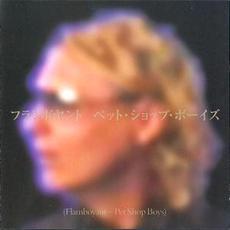 Flamboyant mp3 Single by Pet Shop Boys