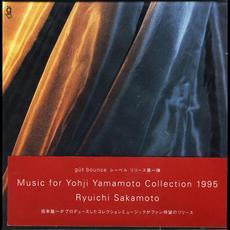 Music for Yohji Yamamoto Collection 1995 mp3 Album by Ryuichi Sakamoto (坂本龍一)