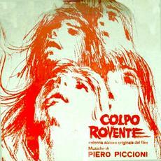 Colpo rovente (Re-Issue) mp3 Soundtrack by Piero Piccioni