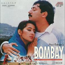 Bombay mp3 Soundtrack by Various Artists