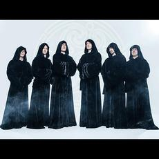 Gregorian Music Discography