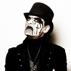 King Diamond Music Discography