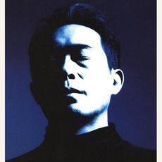 Susumu Hirasawa Music Discography