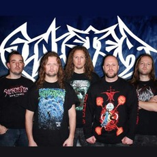 Sinister Music Discography