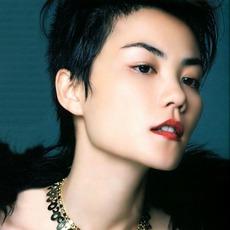 Faye Wong (王菲)