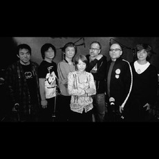 Otomo Yoshihide's New Jazz Quintet Music Discography