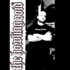 The Howling Void Music Discography
