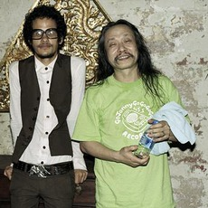 Omar Rodriguez-Lopez & Damo Suzuki
