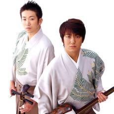 Yoshida Brothers (吉田兄弟)