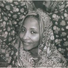 Zainaba